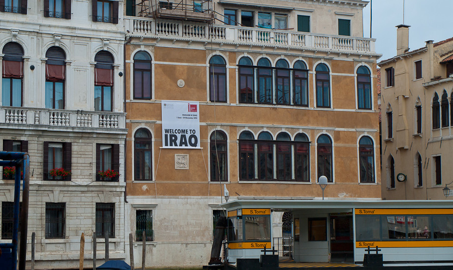 Installation detail, Welcome to Iraq, The Official Pavilion of Iraq at La Biennale di Venezia, 2013, Courtesy Ruya Foundation (3)